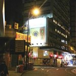 The mentioned Lin Heung Kiu Dim Sum eatery
