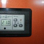 управление температоурой