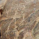 Petroglifo del Hombre con cabeza de tv