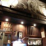 Photo of Rokudenya, Pontocho