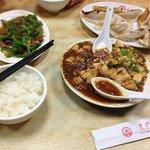 Dongmen Dumpling照片