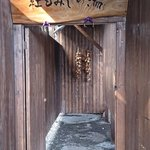 The entrance to the big private onsen