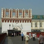 the gate to the Kremlin
