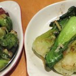 Brussels sprouts, Bak-choy