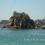 Big rock in the ocean
