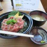 Maguro Donburi Specialty restaurant Shimizuko Minami
