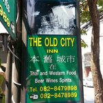 صورة فوتوغرافية لـ The Old City Inn