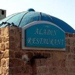 Ресторан Аладин