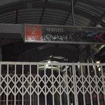 Chakala Station (less than 100 metres away)