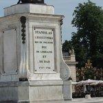 Постамент памятника Станисласу