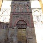 Portone laterale della moschea