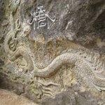 3 Bridge - Dragon - Wulong China