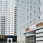 Foto de Sport Time Hotel