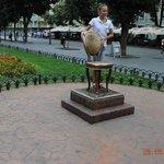 Памятник 12 стулу