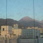別府のシンボル「鶴見岳」が望めます。