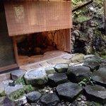 In room Onsen