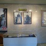 館内展示の美術品
