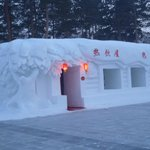 cafe build of snow