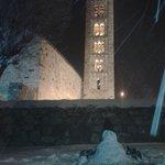 Església romànica de Sant Climent