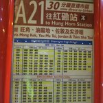 Airport bus A21 to Eaton Hotel (bus timings)