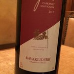 a 2012 Kavaklidere cabernet sauvignon from Anatolia, very smooth