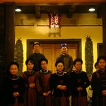 The wonderful troupe