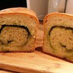 Pesto Twirl Breads