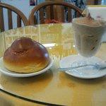 Granita al caffè e brioche