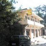 Lali's Inn and Restaurant