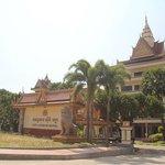 City Angkor Front