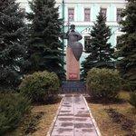Святой князь Владимир