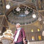 Interior Masjid Muhammad Ali Pasha