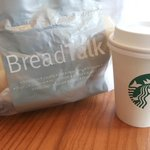 Breadtalk and Starbucks are two of the shops inside.