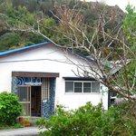 Photo de Guesthouse tabi-tabi, Shimoda