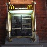 世界一豪華なマクドナルド