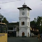 Tripunithura Clock tower
