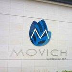 Foto de Movich Hotel Chicó 97