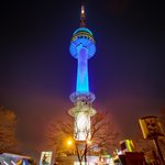 Outlook of the N Seoul Tower
