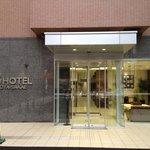 Photo de AB Hotel Nagoya Sakae