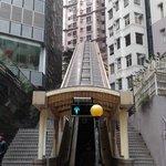 Escalators near by