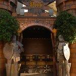 Robin Hood Pub