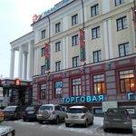 Самый центр Омска, отель Ibis Сибирь