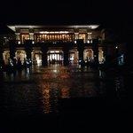 Main lobby and restaurant at night
