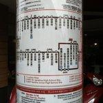 508番のバス停(バスStop情報)