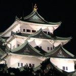 夜の名古屋城天守閣