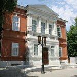 фасад Радищевского музея сентябрь 2013 г.