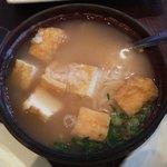 Rice Broth Soup
