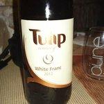 Прекрасное вино