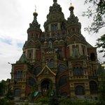 Catedral de Pedro y Pablo - Peterhof