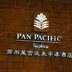 Pan Pac Suzhou